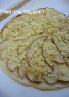 林檎のピザ☆簡単デザートピザ♪