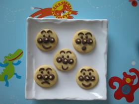 笑顔100倍!アンパンマンクッキー