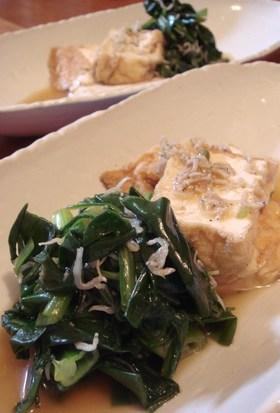 菊菜(春菊)と九条ねぎと厚揚げの重ね煮