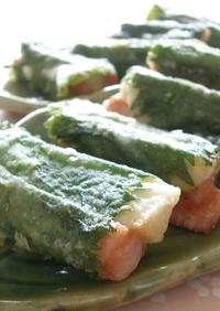 長芋と魚肉ソーセージの大葉包み揚げ