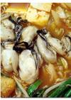 ♪ 牡蠣 豚 ♪ キムチ鍋