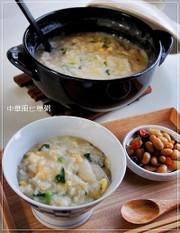 食べやすくアレンジ☆中華風七草粥の写真