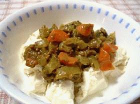 カレーのせ豆腐