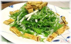 ❤水菜と大根+パリパリ油揚げのサラダ❤