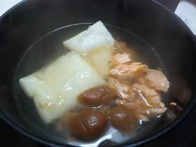 さっぱり★梅干し雑煮