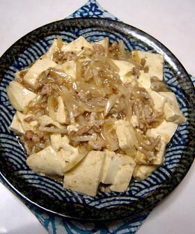 豆腐と薄切り豚肉とかぶら ザーサイ炒め煮