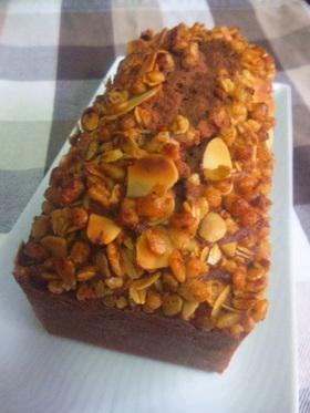 グラノーラと全粒粉のパウンドケーキ