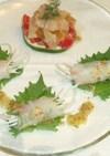 前菜~ホタテのウニ仕立て鯛のカルパッチョ