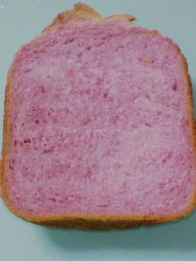HB 紫芋のピンク食パン
