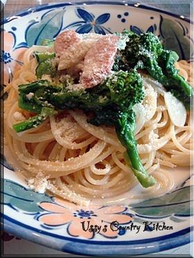 菜の花のクリームスパゲッティ