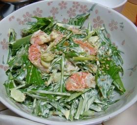 えびと水菜の簡単サラダ
