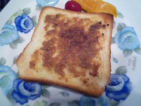 忙しい朝に簡単☆きなこ&黒糖トースト
