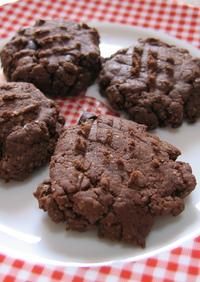 大人の☆チョコチップクッキー