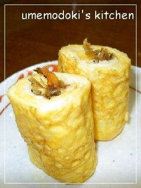 「小魚の佃煮」巻き卵焼き