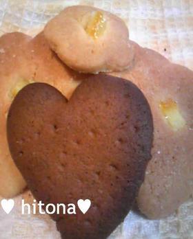 超簡単♡きな粉&黒糖クッキー