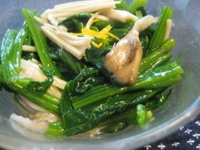 茸とほうれん草の常備菜