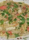 スモークサーモンと里芋のパスタ