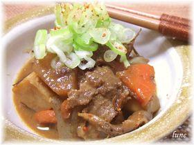 名古屋の味☆lune家の牛スジの土手煮