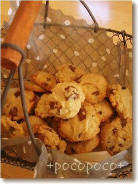 成型なし♪*チョコチャンククッキー*