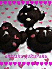バレンタイン♥恋するくまちゃんクッキーの写真