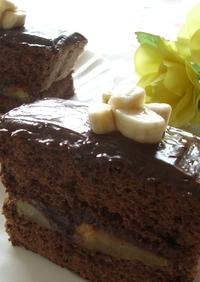 ラムバナナのチョコレートケーキ