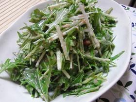 水菜とタラコのかんたんサラダ