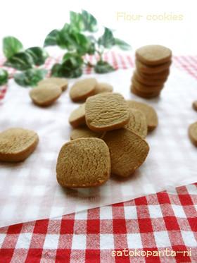 子供に大人気★きなこの簡単クッキー♪