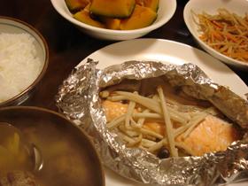 トースターで作る☆鮭のホイル焼き☆
