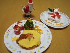 離乳食後期☆クリスマスプレート①-1