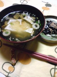 ✿永谷園松茸のお吸い物×お餅deお雑煮✿