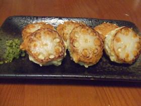 レンコンのはさみ焼 柚子胡椒風味