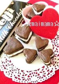 ラブラブチョコクッキー☆マシュマロサンド