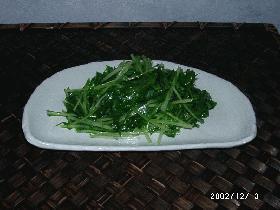 水菜のハリハリサラダ