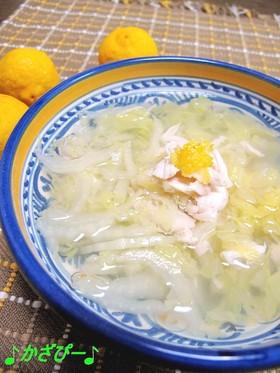 柚子香る♪白菜とささみのダイエットスープ