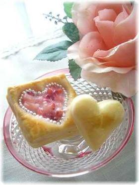愛する人に贈る♡クリームチーズパイ