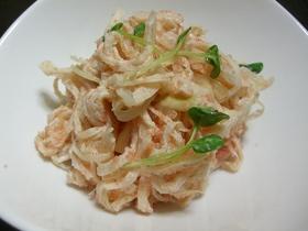 きりぼし大根の明太子サラダ