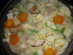 塩ちゃんこ鍋(豚バラ)