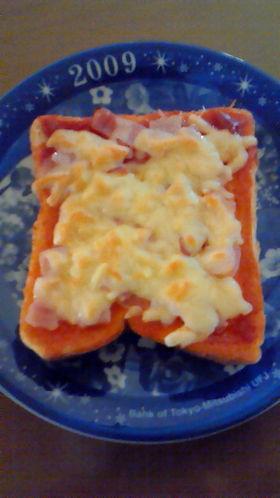 おうちで簡単♪ピザトースト