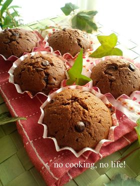 大好き♡わたしのチョコカップケーキ