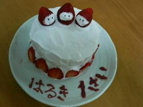 離乳食後期☆蒸しパンで誕生日ケーキ