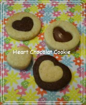~バレンタインに♪~ハートチョコクッキー