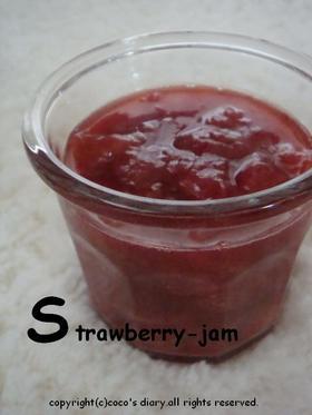fraise confiture