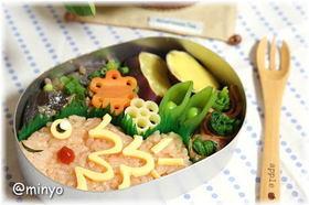 たい焼き?お魚の弁当:キャラ弁