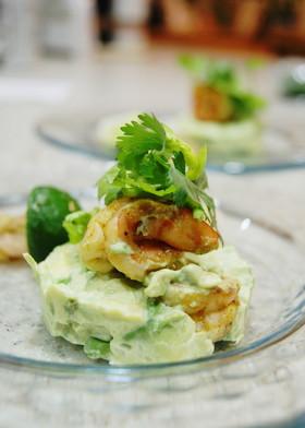 スパイス海老とアボカドのサラダ