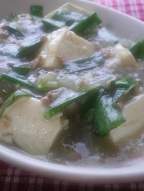 ◆にら塩麻婆豆腐◆