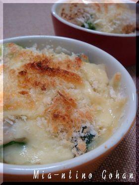 かぶと菜の花のチーズ焼き