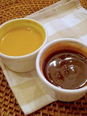 チキンナゲット用ソース2種