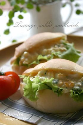 サンドイッチに♪レンジで簡単タマゴサラダ