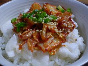 長芋、白菜キムチのっけ丼