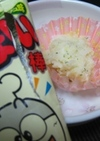 うまい棒で作る簡単ポテトサラダ